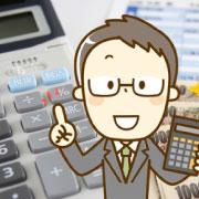 給与計算支援サービス