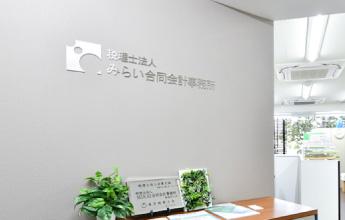 四谷オフィス_入り口